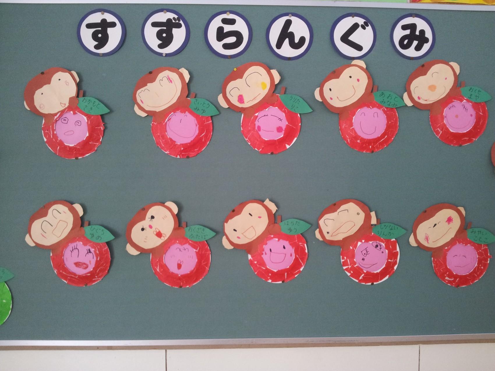 たんぽぽ 製作 3歳児