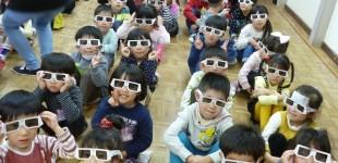 3Dに見える魔法のメガネ☆